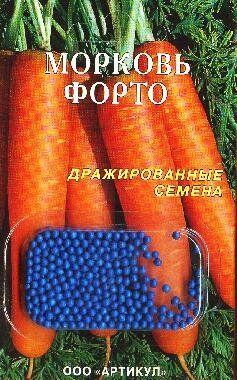 Морковь драже Форто ЦВ/П (АРТИКУЛ) блистер среднепоздний