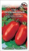 Томат Перцевидный красный ЦВ/П (Сотка) среднеранний до 1,6м