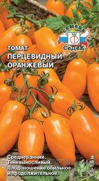 Томат Перцевидный Оранжевый ЦВ/П (СЕДЕК) среднеранний до 1,8м