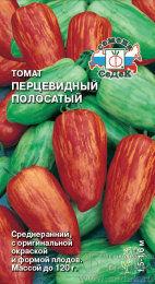 Томат Перцевидный ПОЛОСАТЫЙ ЦВ/П (СЕДЕК) среднеранний до 1,6м