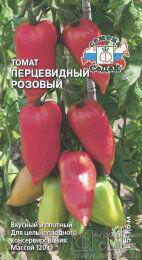Томат Перцевидный Розовый ЦВ/П (СЕДЕК) среднеранний до 1,6м