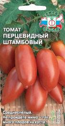 Томат Перцевидный Штамбовый ЦВ/П (СЕДЕК) среднеспелый 60-70см