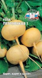Репа Петровская 1 ЦВ/П (СЕДЕК)
