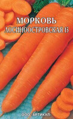 Морковь на ленте Лосиноостровская 13 ЦВ/П (АРТИКУЛ) среднеспелый