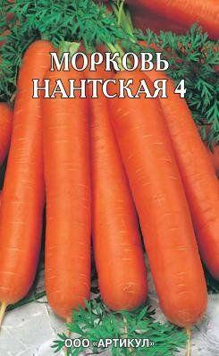 Морковь на ленте Нантская 4 ЦВ/П(АРТИКУЛ) среднеспелый
