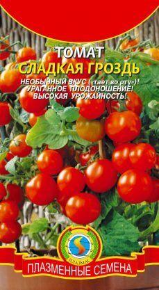 Томат Сладкая Гроздь ЦВ/П (ПЛАЗМА) раннеспелый до 2м