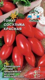Томат Сосулька Красная ЦВ/П (СЕДЕК) раннеспелый 1,7-1,9 м