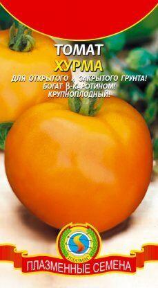 Томат Хурма ЦВ/П (ПЛАЗМА) среднеранний до 1м