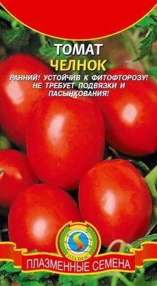 Томат Челнок ЦВ/П (ПЛАЗМА) скороспелый 40-45см
