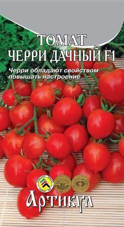 Томат Черри Дачный F1 ЦВ/П (АРТИКУЛ) раннеспелый