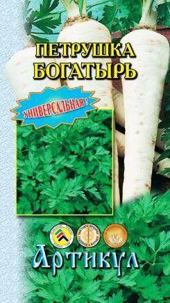 Петрушка Универсальная Богатырь ЦВ/П (АРТИКУЛ)лист и корень позднеспелый