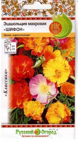 Цветы Эшшольция Шифон Смесь ЦВ/П (НК)