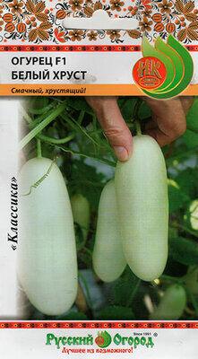 Огурец Белый хруст F1 ЦВ/П (НК) 10шт раннеспелый
