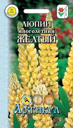 Цветы Люпин Желтый ЦВ/П (АРТИКУЛ) многолетнее до 1,3м