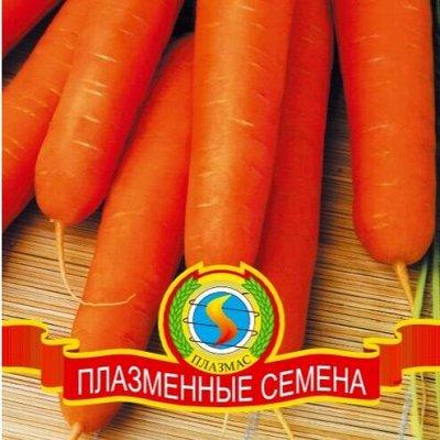 Кора сибирской лиственницы 60л. От 396 руб! — Морковь, Мангольд, Момордика — Семена овощей
