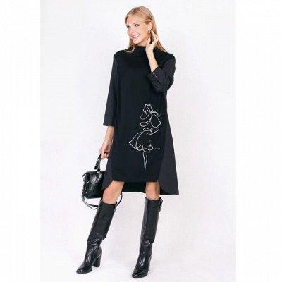 Daloria. Женская одежда из Белоруссии