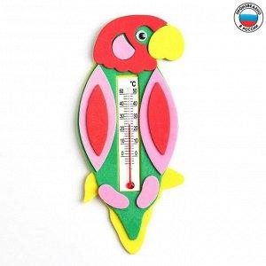 Термометр комнатный детский «Попугай»