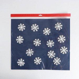 Набор декоративных наклеек «Снежное настроение»