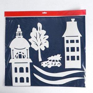 Набор декоративных наклеек «Сказочная дорога»