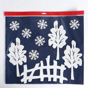 Набор декоративных наклеек «Новогодняя ночь»