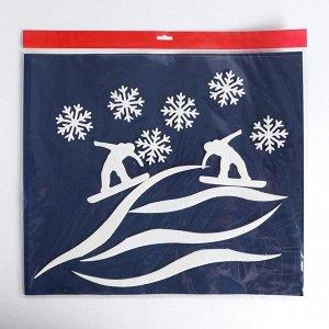 Набор декоративных наклеек «Весёлые каникулы»