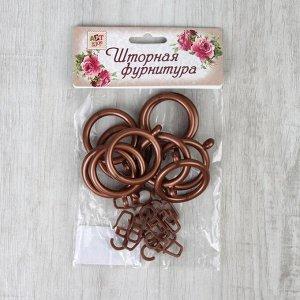 Набор для штор. кольца и крючки. 10 шт. цвет бронзовый