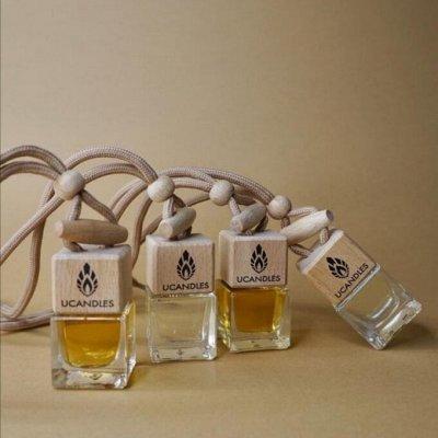 Organic House!Акция!За заказ от 1000 рублей аромат в подарок — Автопарфюм — Химия и косметика