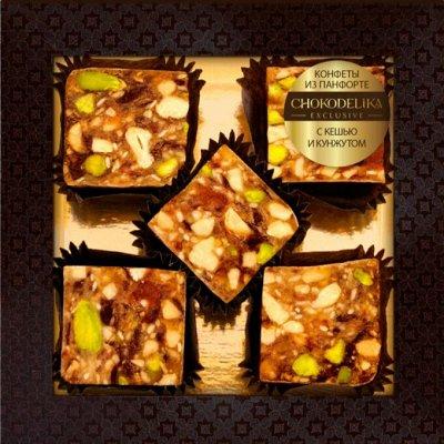 🍭Дарите вкусные подарки! Супер шоколад, чай! Акция на кофе! — НОВИНКИ. Конфеты в коробках (нуга ручной работы), драже. — Шоколад
