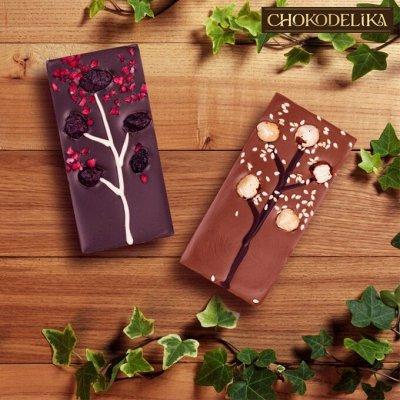 🍭Дарите вкусные подарки! Супер шоколад, чай! Акция на кофе! — НОВИНКИ. Шоколад на подложках — Шоколад