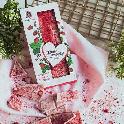 """🍭Дарите вкусные подарки! Супер шоколад, чай! Акция на кофе! — Шоколад цветной """"Сибирский кедр"""" — Шоколад"""