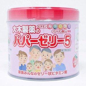 Детские витамины с клубничным желе PAPA JELLY(120 шт).