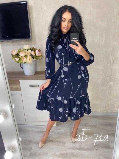 Яркая одежда и аксессуары для всех! Будь модной! — Платья до 60 размера — Платья
