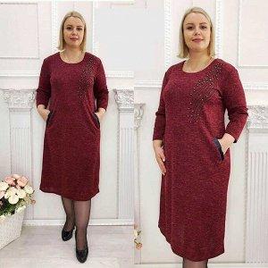 Женское Платье со стразами Ткань: Ангора Длина-105см Маломерят на размер