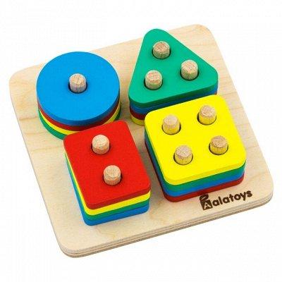 Фабрика деревянных игрушек! Лучшее для Ваших детей!  — СОРТЕРЫ — Деревянные игрушки