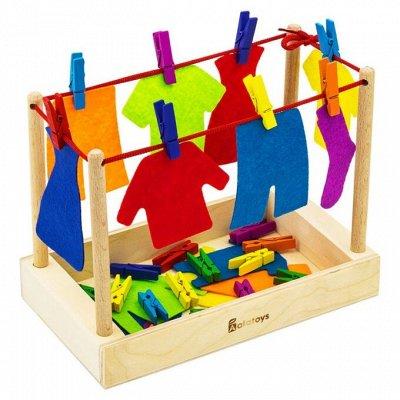 Фабрика деревянных игрушек! Лучшее для Ваших детей!  — СЧЕТНЫЙ МАТЕРИАЛ — Деревянные игрушки