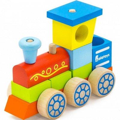 Фабрика деревянных игрушек! Лучшее для Ваших детей!  — КОНСТРУКТОРЫ-КАТАЛКИ — Деревянные игрушки