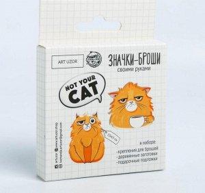 Деревянные брошки Not your cat, набор для создания, 8*8*1.5 см