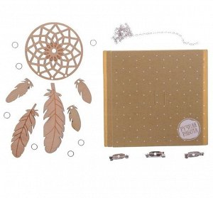 Брошки деревянные Your dream, набор для создания, 8*8*1,5 см