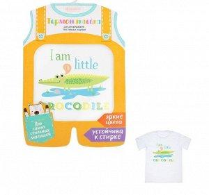 Термотрансфер для декорирования текстильных изделий детская I am a crocodile, 14*14см
