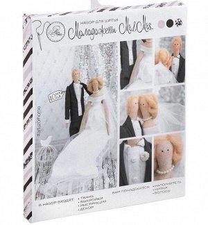 Набор для шитья Свадебные куклы Mr&Mrs 40см
