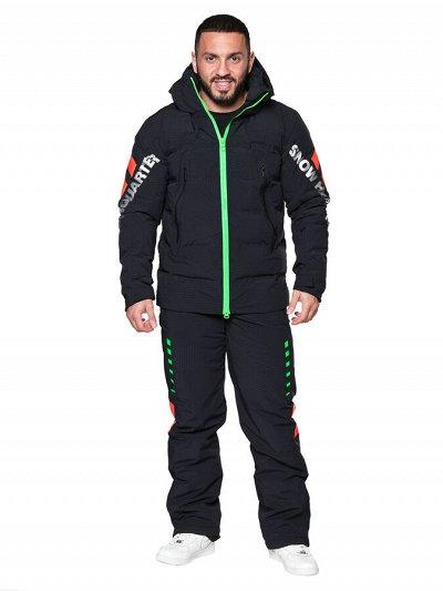 Одежда для активного отдыха. Отличное качество — Костюмы мужские — Лыжные костюмы