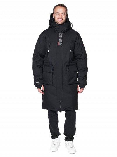 Одежда для активного отдыха. Отличное качество — Пальто мужское — Куртки и ветровки