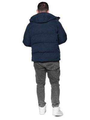 Куртка A-050 Темно-синий