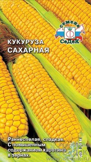 Кукуруза Сахарная/Седек/цп