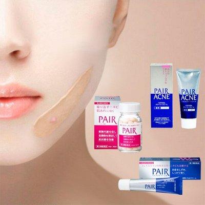 Япония для здоровья в наличии °(◕‿◕)° — Для борьбы с акне — Уход проблемной кожи