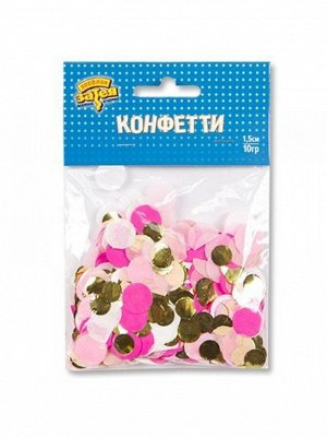 Конфетти Круги 10 гр тишью/фольга розовый/золото