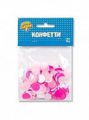 Конфетти Круги 10 гр тишью розовое в ассотименте