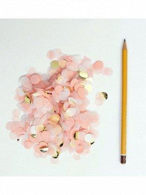 Конфетти 1 см 50 гр бумага/фольга цвет в ассортименте