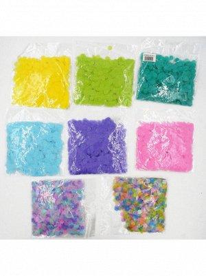 Конфетти 1 см бумага цвет в ассортименте
