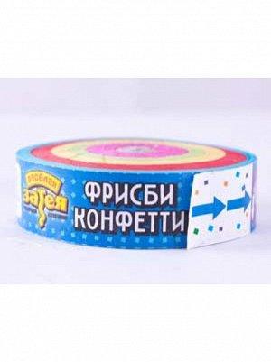 Конфетти-фрисби негор Диаметр 6,5 см ассорти 4 шт